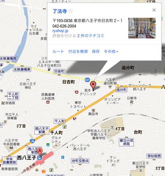 西八王子地図.png